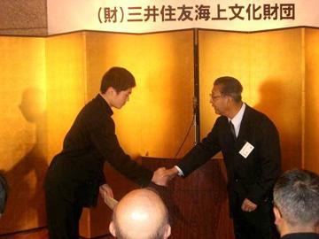 三井住友海上文化財団・贈呈式