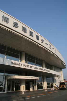 福岡港国際ターミナル到着