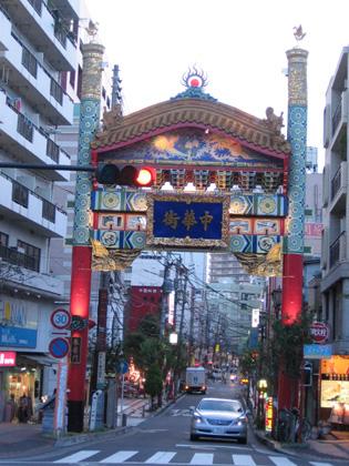 横浜中華街・みなとみらい