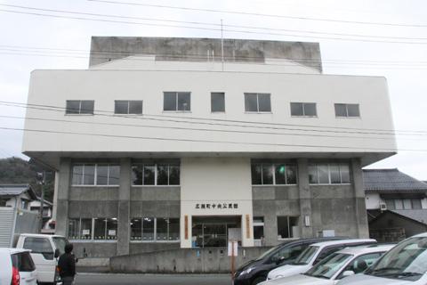 広瀬町中央公民館