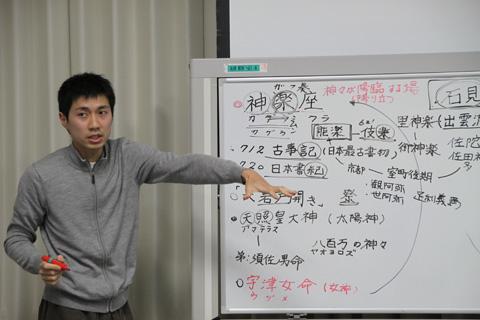 小林泰三氏の神楽講座