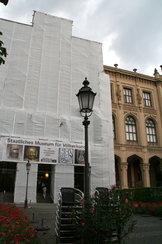 民族博物館