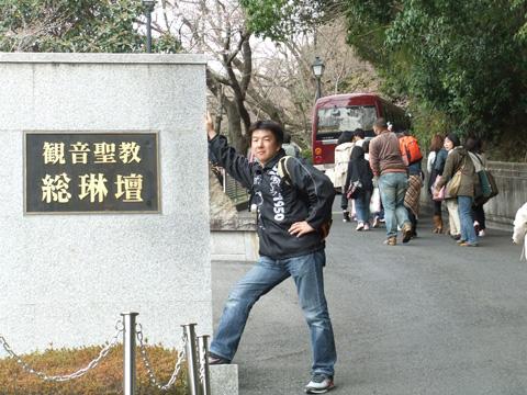 岡山観音聖教桜祭り