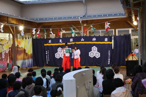斐川町・あい川保育園公演