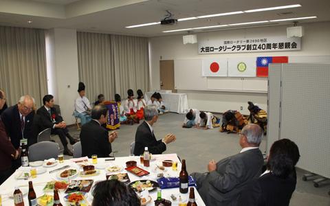 大田ロータリークラブ40周年記念懇親会