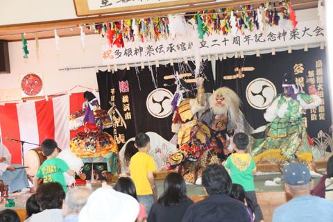 多根神楽団・神楽伝承館20周年記念大会